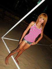 Outside with demure and petite LB amateur Nan